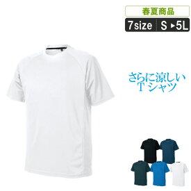 SM:0293 冷感度UPの半袖Tシャツ(ポケ無)2019年春夏新作!【作業服 作業着 吸汗速乾 接触冷感 涼しい 消臭テープ 通気性抜群 暑さ対策 】