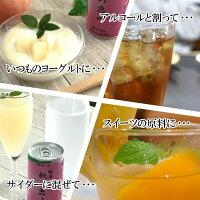 桃の恵みイメージ2
