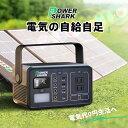 【ポイント10倍 父の日応援SALE】 ポータブル電源 蓄電池 小型 2年保証付 大容量 バッテリー 222Wh PSE認証済み LEDラ…