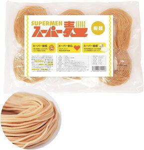 【正規店】スーパー麺 細麺 6食入り グルテンフリーパスタ 米粉麺 お米 めん