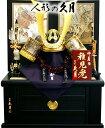 【五月人形 送料無料】久月作 家紋「萌黄縅 着用兜」収納飾り《1300》