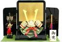 【五月人形 送料無料】伯峰監修 「細長鍬 鋲打ち剥ぎ合わせ兜」平飾り《17Z-05》