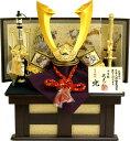 【五月人形 送料無料】武光作 「立体中鍬形兜」収納飾り《10356》