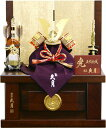 【五月人形 送料無料】久月作 家紋「白絲肩赤縅 兜」 コンパクト収納飾り《1060》