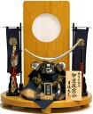 【五月人形 送料無料】吉徳大光作 「正絹絲縅 伊達政宗兜 8号」 平飾り《736-238》