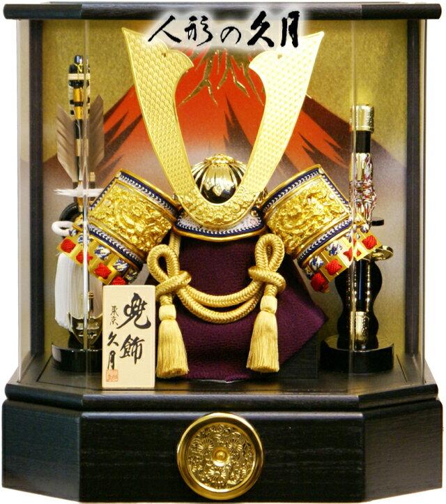 【五月人形 送料無料】久月作 家紋「御兜」アクリルケース飾り《K51128》