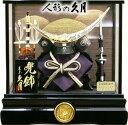 【五月人形 送料無料】久月作 家紋「伊達政宗 兜」ガラスケース飾り《K51519》