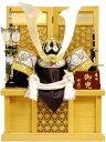 【五月人形 送料無料】祐月作 「大鍬形 着用兜」 収納飾り《521》