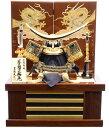 【五月人形 送料無料】吉徳大光作 正絹「伊達政宗 着用兜」収納飾り《536-954》