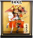 【五月人形 送料無料】吉徳大光作 武者人形「馬上大将」ケース飾り《503-505》