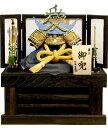 【五月人形 送料無料】伯峰監修「愛 直江兼続」収納飾り《552299-43》