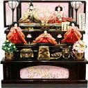 【雛人形 送料無料】久月作 京都西陣織 帯地「よろこび雛」収納式三段飾り《S-29236》