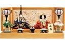 【雛人形 送料無料】華芳作 「御雛」 親王平飾り《18-73》