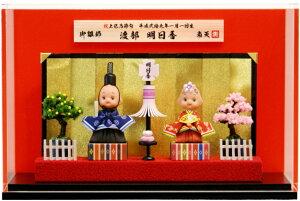 まとい雛人形 「キューピー纏雛」 親王アクリルケース飾り(4-1) *納期約2週間・送料660円