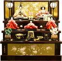 【雛人形 送料無料】久月作 「よろこび雛」 収納式 三段飾り《S-30240》