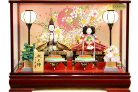 【雛人形 送料無料】久月作 「よろこび雛」二人親王 ケース飾り《5891》