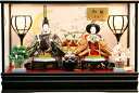 【雛人形 送料無料】吉徳大光 「雛」二人親王 ケース飾り《322-203》