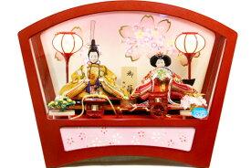 【雛人形 送料無料】桜雅作 「花扇」御雛 親王二人 アクリルケース飾り《33226》
