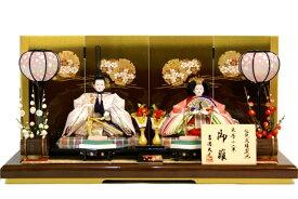 【雛人形 送料無料】吉徳大光 伝統紋様裂地「御雛」 二人親王平飾り《605-769》