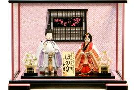 【雛人形 送料無料】久月作 木目込み 「ほのか 立姿雛 真咲雛」 ケース飾り《HN2-7B》