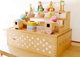 プーカのひな人形 収納飾り -HAKO-【飾り方自在】【座り雛・立雛】 PUCAのおひなさま
