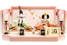【雛人形 送料無料】久月作 「よろこび雛」二人 親王平飾り《S-32102》