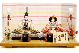 【雛人形 送料無料】久月作 「よろこび雛」二人 親王平飾り《S-32107A》