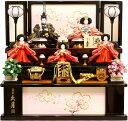 【雛人形 送料無料】久月作 「よろこび雛」 収納式 三段飾り《S-32244OU-2》