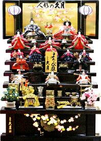 【雛人形 送料無料】久月作 「よろこび雛」木製 七段飾り《S-3283》
