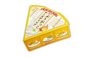 【土日祝も営業中!!15時迄のご注文は即日発送可!!】いぶりがっこチーズディップ