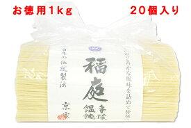 【送料無料】稲庭うどん 京家 徳用1kg×20個セット はしっこ《切り落とし・乾麺・業務用》KY-1kgx20【秘密のケンミンSHOW】