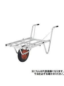 【アルインコ】アルミ製台車 コンテナカー SKX-03 (代引き不可)