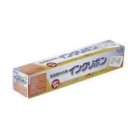 【店内商品ポイント10倍!2月20日(木)0:00〜23:59まで!】【ELPA】FAXインクリボン FIR-A01