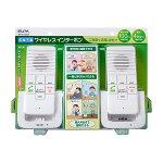 【ELPA】DECTワイヤレスインターホンWIP-5150SET