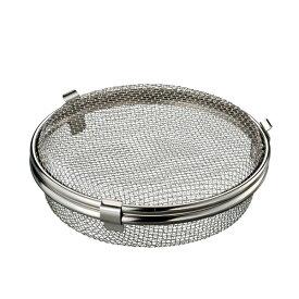 【AUX】小物が洗える食洗機カゴ LS1533