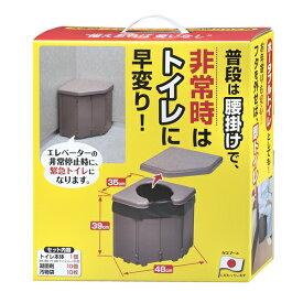 【サンコー】ポータブルコーナートイレ R-46 BR 585564 ブラウン