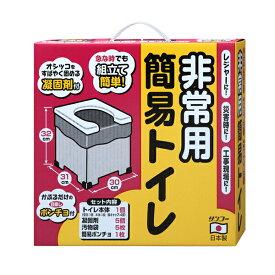 【サンコー】非常用簡易トイレ R-39 585502