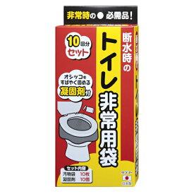 【サンコー】トイレ非常用袋 10回分 R-40 585519