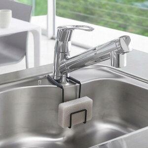 【ポイント10倍】【山崎実業】【TOWER】蛇口にかけるスポンジホルダータワー4389ブラック