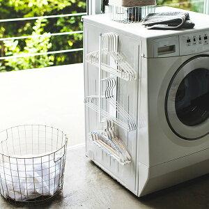 【山崎実業】マグネット洗濯ハンガー収納ラック プレート ホワイト 3585
