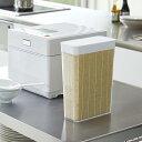 【即納】【在庫有り】【山崎実業】1合分別 冷蔵庫用米びつ プレート ホワイト 3822