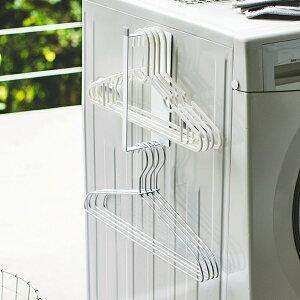 【山崎実業】マグネット洗濯ハンガー収納ラック プレート S ホワイト 3918