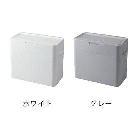 【like it】【ゴミ箱】シールズ 9.5 密閉ダストボックス LBD-01 ホワイト