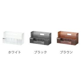 【like it】【小物収納】オーガナイザーワイド LM-03 ホワイト