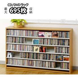 3e99ce0d9c ... CD DVD 収納 棚 ラック 大容量 W139.2. 35,532円 送料無料. 355ポイント(1倍). Wood story ·  【送料無料 一部地域除く】【AUX/オークス】[CS695L-