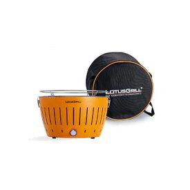 【即納】【HAFELE】【2020年NEWモデル】【BBQ】【バーベキューコンロ】ロータスグリル G-OR-34PNC2 オレンジ お試し炭付き USBケーブル付
