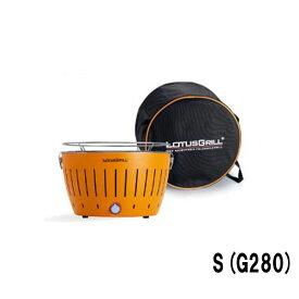 【関ジャニクロニクルFにて使用されました!】【HAFELE】ロータスグリルS G-OR-280NC2 オレンジ お試し炭・USBケーブル付
