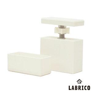【即納】【平安伸銅】LABRICO ラブリコ 2×4アジャスター DXO-1 オフホワイト