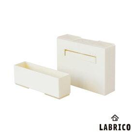 【店内商品ポイント5倍!3月5日限定!】【送料特価】 LABRICO ラブリコ 1×4アジャスター DXO-21 オフホワイト