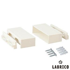 【即納】【平安伸銅】【送料特価】 LABRICO ラブリコ 1×4棚受 DXO-22 オフホワイト